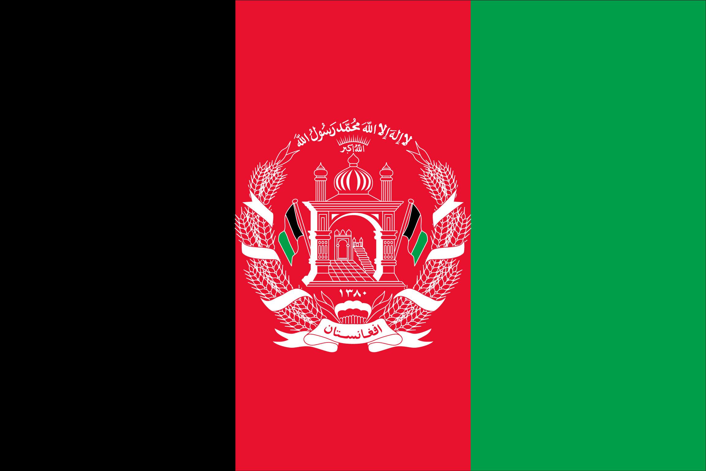 3 Islamic Republic Of Afghanistan