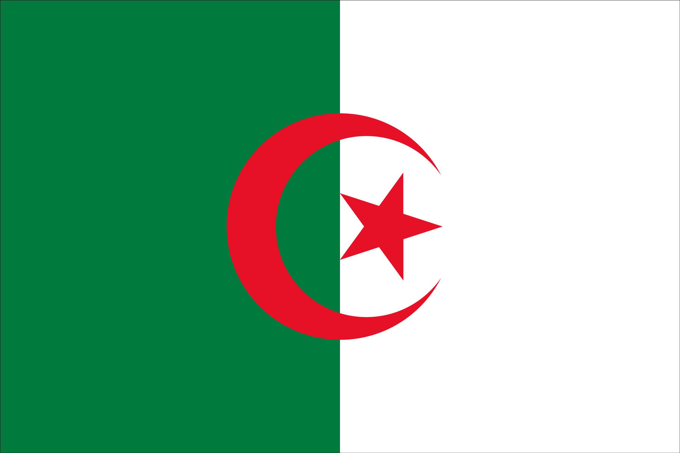 República Democrática Popular da Argélia