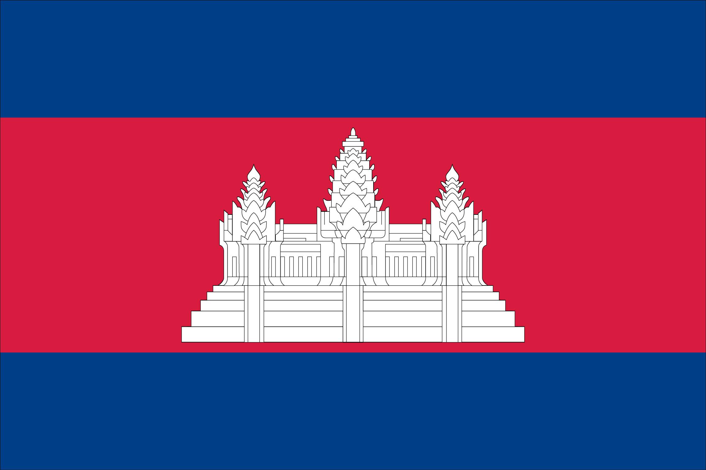 Kingdom of Cambodia (1953–70)